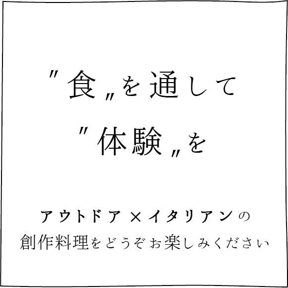 MARUTAのロゴ